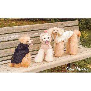犬 服 ニット 秋 冬 防寒 マント 裏ボア 犬の服 きゃんナナ ドッグウェア ブランド cannanaonline 05