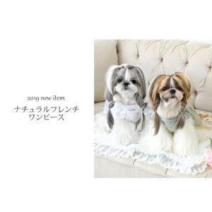 犬 服 春 夏 ワンピース リボン 犬の服 新作 きゃんナナ ドッグウェア ブランド|cannanaonline|02