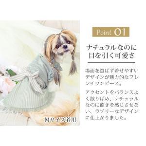 犬 服 春 夏 ワンピース リボン 犬の服 新作 きゃんナナ ドッグウェア ブランド|cannanaonline|03