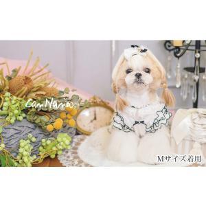 犬 服 春 夏 ワンピース エレガント フリル 犬の服  きゃんナナ ドッグウェア ブランド|cannanaonline|14
