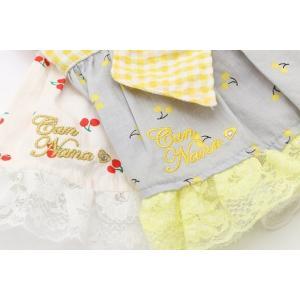 犬 服 ワンピース 春 夏 さくらんぼ 柄 レース 犬の服 きゃんナナ ドッグウェア ブランド|cannanaonline|08