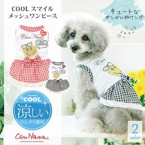 犬 服 春 夏 ワンピース ニコちゃん スマイル メッシュ 犬の服 新作 きゃんナナ ドッグウェア ブランド|cannanaonline