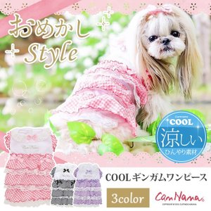 犬 服 春 夏 ワンピース ギンガム チェック 犬の服 新作 きゃんナナ ドッグウェア ブランド|cannanaonline