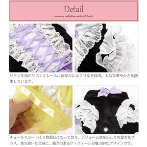犬 ドレス プリンセス 撮影 お出かけ きゃんナナ ドッグウェア ブランド|cannanaonline|10