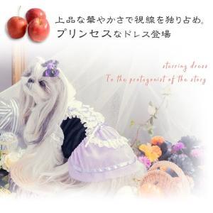 犬 ドレス プリンセス 撮影 お出かけ きゃんナナ ドッグウェア ブランド|cannanaonline|03