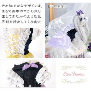 犬 ドレス プリンセス 撮影 お出かけ きゃんナナ ドッグウェア ブランド|cannanaonline|05