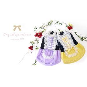 犬 ドレス プリンセス 撮影 お出かけ きゃんナナ ドッグウェア ブランド|cannanaonline|06