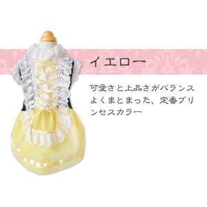 犬 ドレス プリンセス 撮影 お出かけ きゃんナナ ドッグウェア ブランド|cannanaonline|07