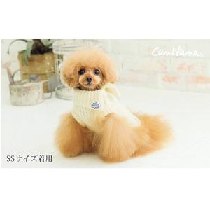 犬 服 カジュアル 秋 冬 ニット 犬の服 新作 きゃんナナ ドッグウェア ブランド cannanaonline 11