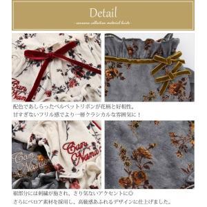 犬 服 ワンピース 秋 冬 花柄 犬の服 新作 きゃんナナ ドッグウェア ブランド|cannanaonline|06