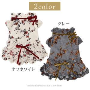 犬 服 ワンピース 秋 冬 花柄 犬の服 新作 きゃんナナ ドッグウェア ブランド|cannanaonline|07