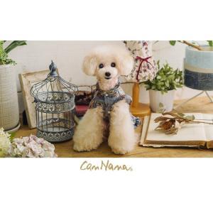 犬 服 ワンピース 秋 冬 花柄 犬の服 新作 きゃんナナ ドッグウェア ブランド|cannanaonline|10