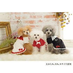 犬 服 ワンピース 秋 冬 さくらんぼ 犬の服 新作 きゃんナナ ドッグウェア ブランド|cannanaonline|15
