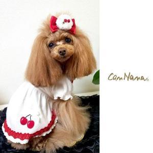 犬 服 ワンピース 秋 冬 さくらんぼ 犬の服 新作 きゃんナナ ドッグウェア ブランド|cannanaonline|04