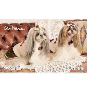 犬 服 ワンピース 秋 冬 ボア 犬の服 新作 きゃんナナ ドッグウェア ブランド|cannanaonline|15