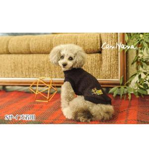 犬 服 ニット 秋 冬 カジュアル 犬の服 新作 きゃんナナ ドッグウェア ブランド|cannanaonline|09