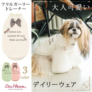 犬 服 犬服   犬の服 新作 きゃんナナ ドッグウェア ブランド|cannanaonline
