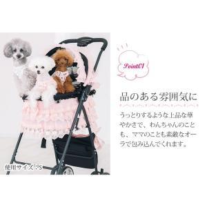犬 カート 春 夏 着せかえ レース ペットカート きゃんナナ シャンアンジェ Sサイズ(カバーセットのみ)|cannanaonline|08