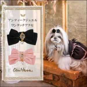 犬 アクセサリー リボン ピンク ブラック クリスマス ワンタッチ 簡単 きゃんナナ ブランド|cannanaonline