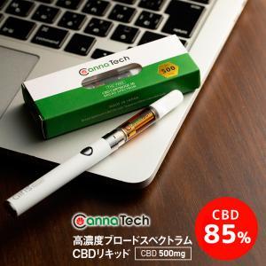 CBD リキッド カートリッジ 1g CannaTech 高濃度 CBD 50% 内容量1g ブロー...