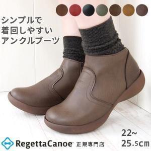 リゲッタ カヌー / CJAL4105 CJAL4106 /...