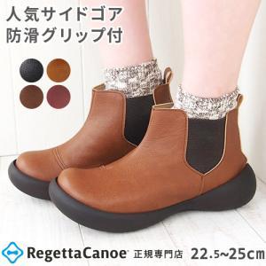 リゲッタ カヌー ブーツ / CJFG1123 / レディー...