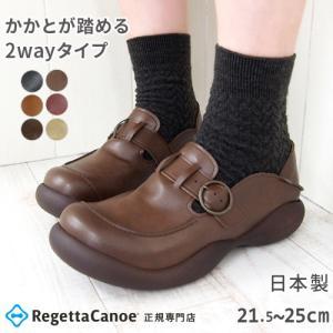 リゲッタ カヌー サボ シューズ / CJOS6305 / ...