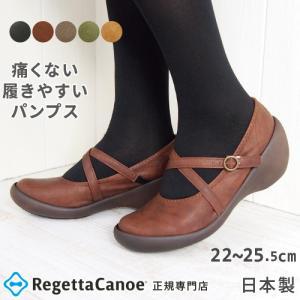 リゲッタ カヌー パンプス シューズ / CJWS6705 ...
