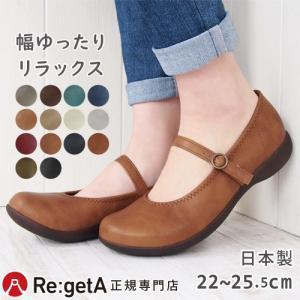 リゲッタ シューズ レディース R-2361 靴 フラット ...