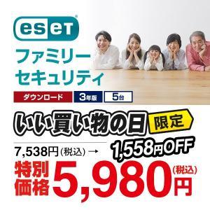 【公式ストア】ESET ファミリー セキュリティ ダウンロー...