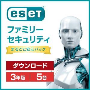 【公式ストア】ESET ファミリー セキュリティ まるごと安...