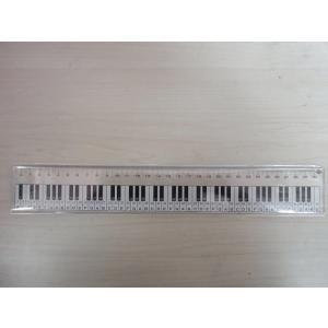88鍵盤スケール この商品はお取り寄せ商品です 音楽雑貨 ピアノ発表会 記念品 に最適 音楽雑貨 ねこ雑貨 バレエ雑貨 同一商品1万円以上購入でラッピング無