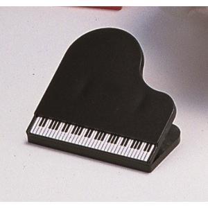 ペーパークリップ グランドピアノ お取り寄せ商品です ピアノ発表会記念品に最適 音楽雑貨 音楽グッズ 吹奏楽部 ブラスバンド 記念品 楽譜柄 ピアノ発表会記