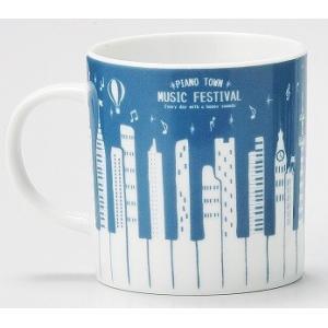 PIANO TOWN マグカップ お取り寄せ商品です  ピアノ発表会記念品に最適