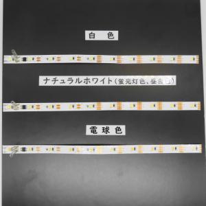 LED室内灯 花蓮(ファーレン)極MAX [TOMIX社HO(1/80)向け半田済みグランライトHO...