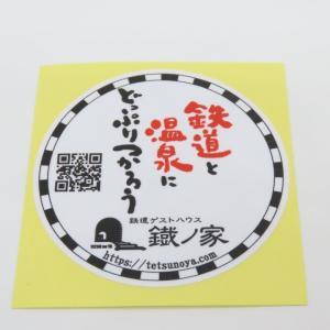 鐡ノ家(てつのや)オリジナルステッカー|cantera
