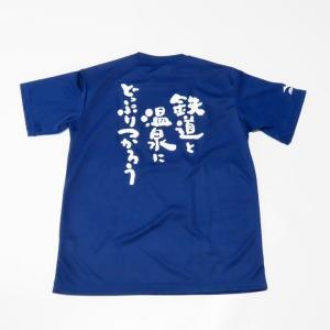 鐡ノ家(てつのや)オリジナルTシャツ(ネイビー)|cantera