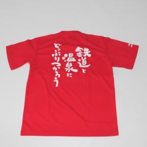 鐡ノ家(てつのや)オリジナルTシャツ(レッド)|cantera