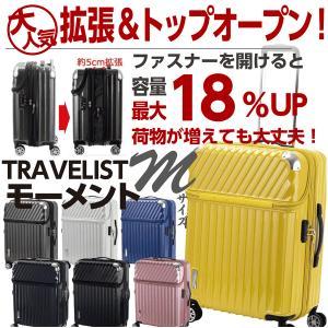 スーツケース Mサイズ 小型 軽量 トップオープ...の商品画像