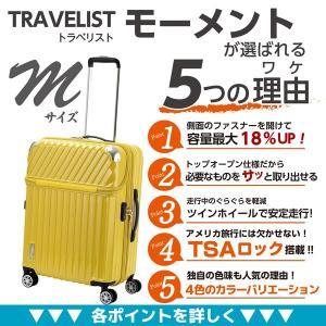 スーツケース Mサイズ 小型 軽量 トップオー...の詳細画像1