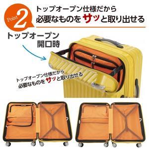 スーツケース Mサイズ 小型 軽量 トップオー...の詳細画像3