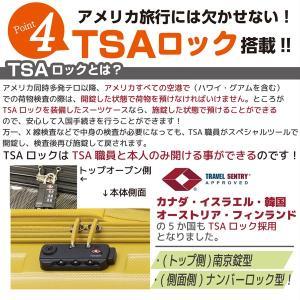 スーツケース Mサイズ 小型 軽量 トップオー...の詳細画像5
