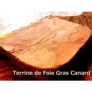 フレンチ お取り寄せ 鴨のフォワグラのテリーヌ|cantine