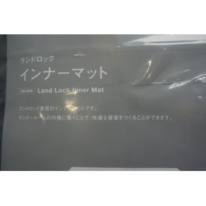 未使用品 スノーピーク(snowpeak) ランドロック インナーマット TM-050R テント・タープアクセサリー canvas
