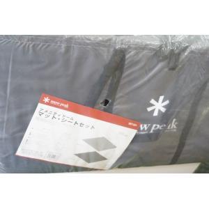 未使用 未開封新品 スノーピーク(snowpeak) アメニティドームM用マットシートセット SET-021 アメド  テントアクセサリー canvas