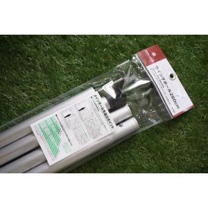 新品・未使用  スノーピーク(snowpeak) ウィングポール 280cm TP-001 テント・タープアクセサリー canvas