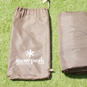 廃番品 スノーピーク(snowpeak) リビングシェルインナールームS TP-712IR インナーテント リビングシェル対応 2〜3人用|canvas