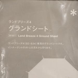 スノーピーク(snowpeak) ランドブリーズ4 グランドシート SD-634-1 テント・タープアクセサリー 新品|canvas