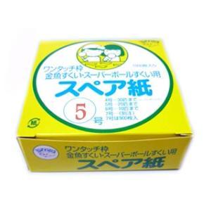 スペア紙 5号(ポイ紙) 1000入 canyonplaza