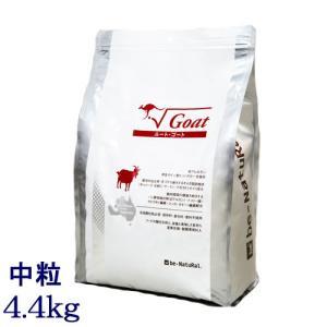 be-NatuRal ビィナチュラル アレルカット 中粒 5kg 【be-NatuRal ビィ・ナチュラル ビーナチュラル】